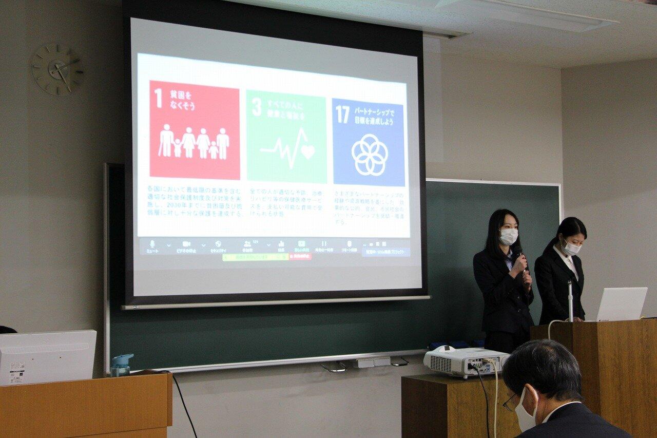 【開催報告】麗澤大学SDGsフォーラム2020を開催しました