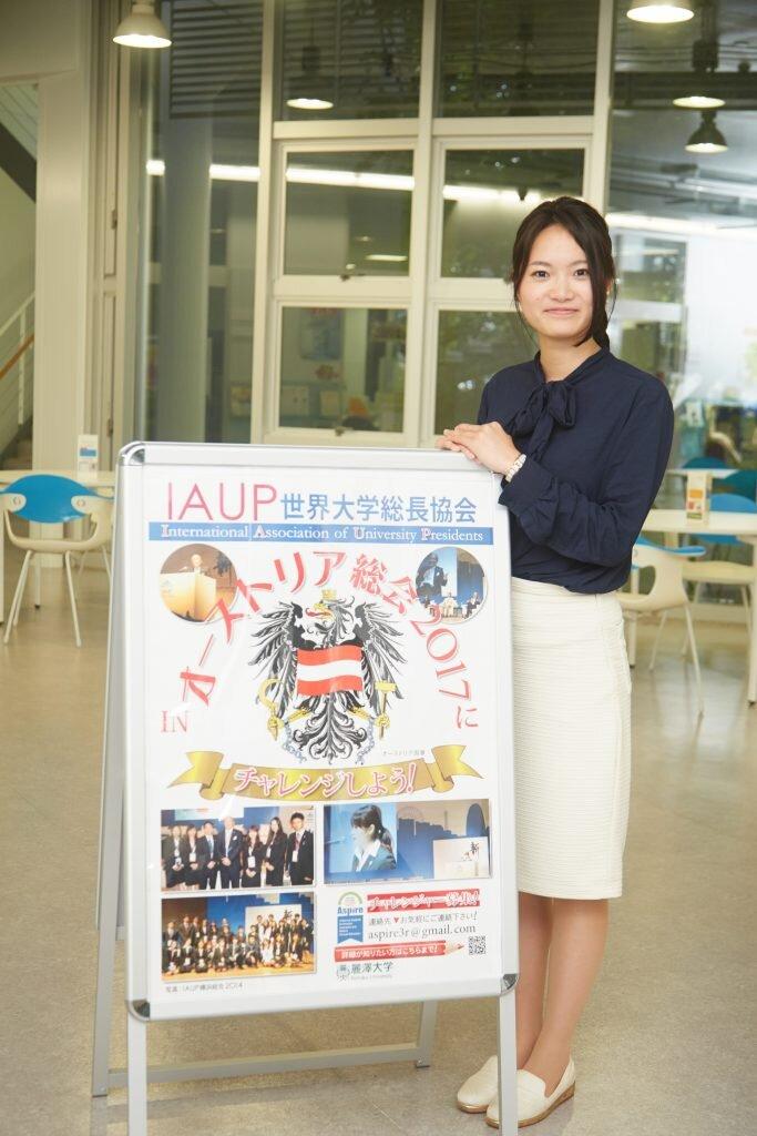 <2017年3月卒業>世界を知ることで、日本をもっと知りたくなった