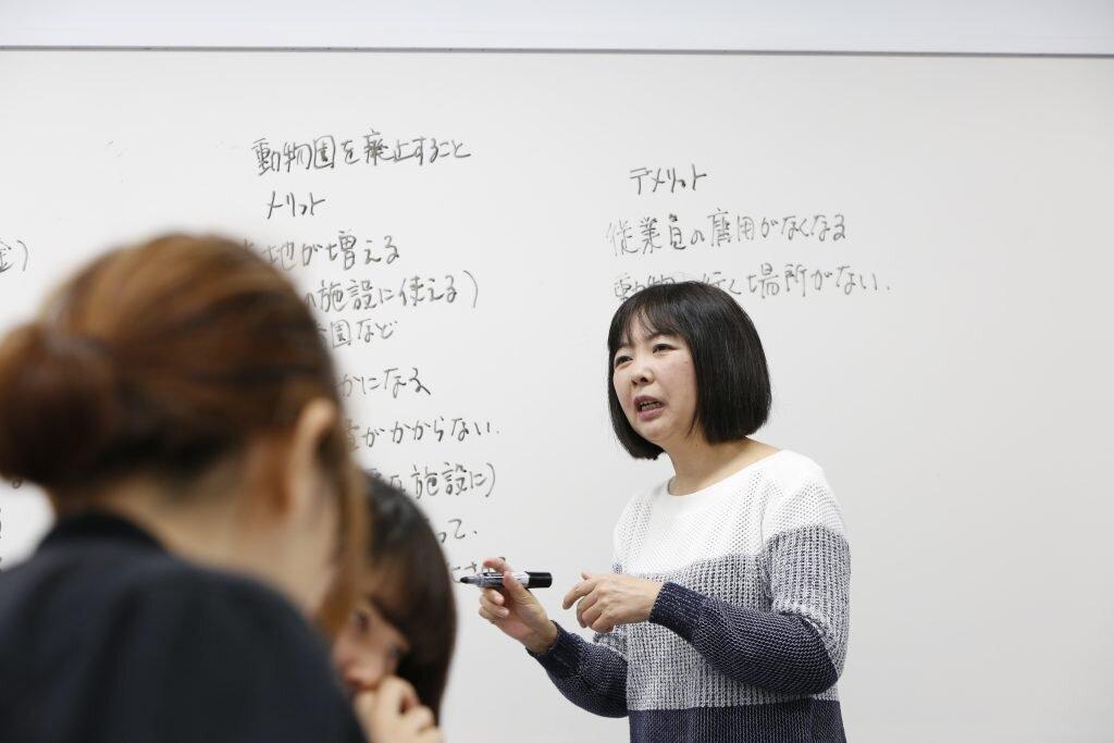 日本人と留学生がともに学び、「多文化共生」の道筋をつけていく