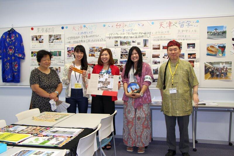 「使える中国語」を学び、アジアで活躍する人材へ。