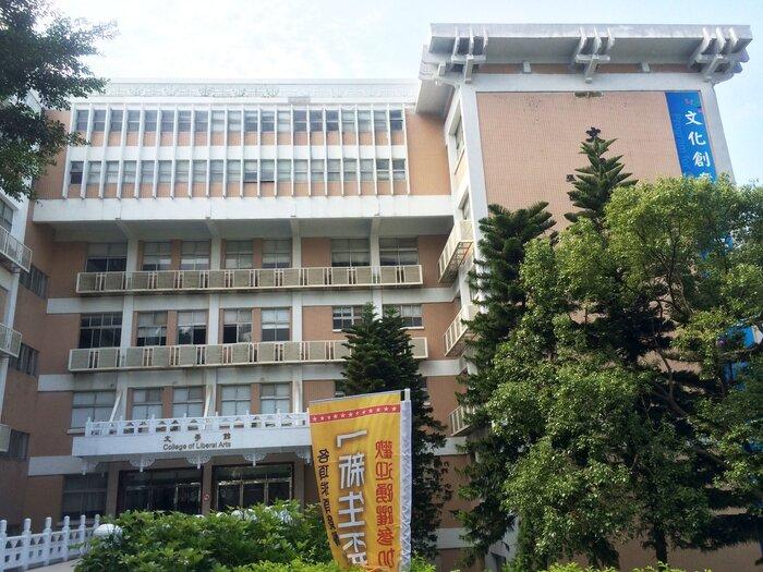 淡江大学2.jpg
