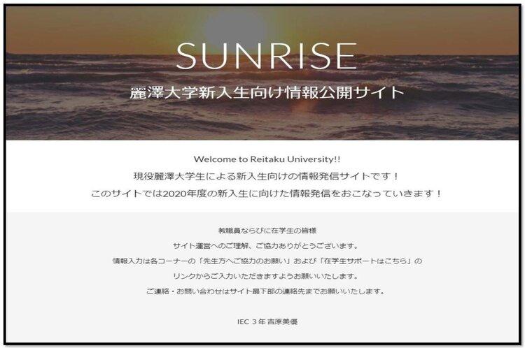 sunraise.jpgのサムネイル画像