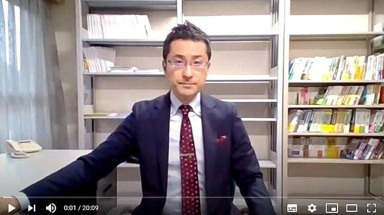 森田先生オンライン授業①.jpgのサムネイル画像のサムネイル画像