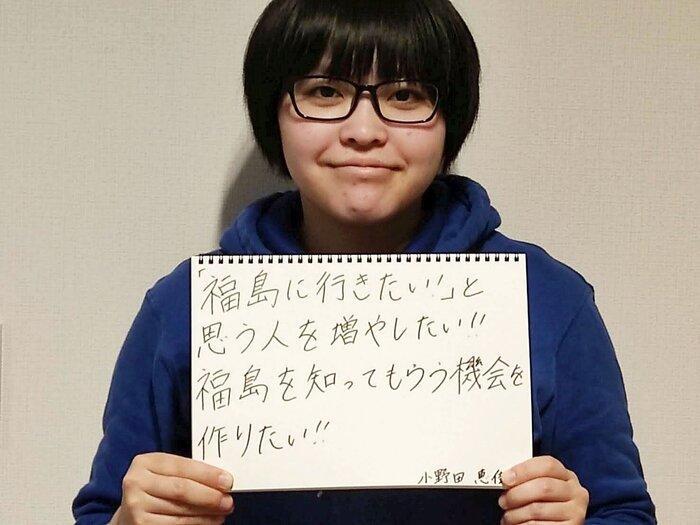 小野田さん2.jpgのサムネイル画像