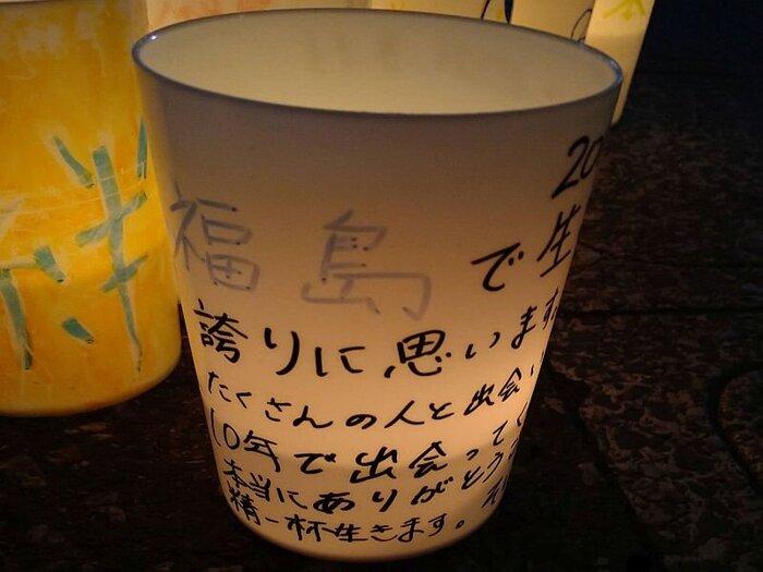 小野田さん15.jpg