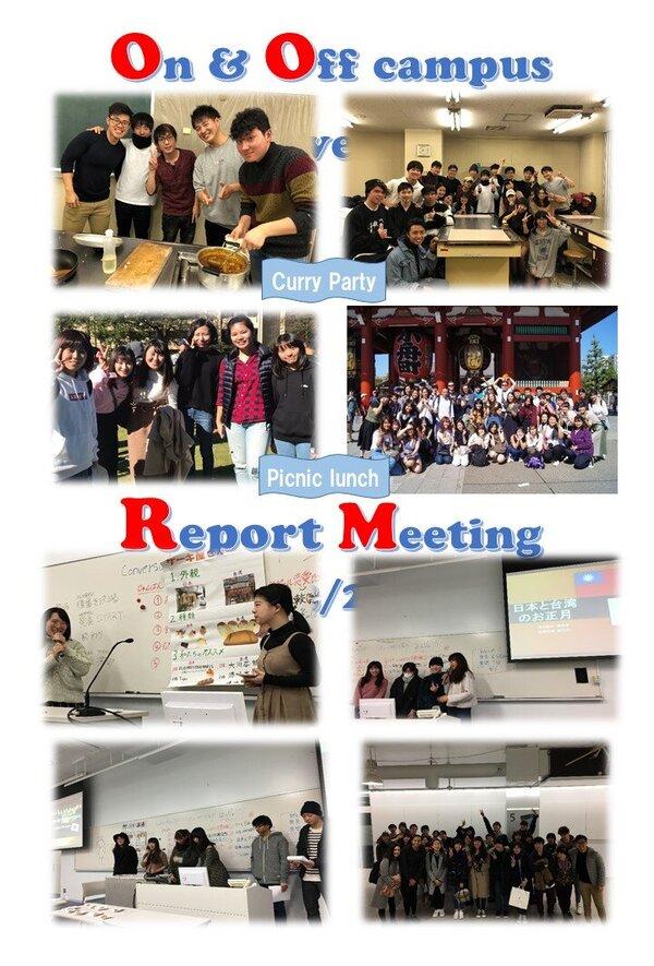 First Meeting掲載用1.jpg