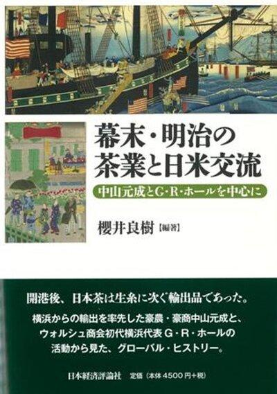 櫻井先生図書.jpgのサムネイル画像のサムネイル画像のサムネイル画像