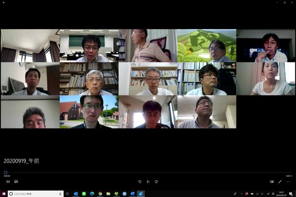 【開催案内】麗澤大学AI・ビジネス研究センター「不動産鑑定士のための不動産テックセミナー」を開催しました
