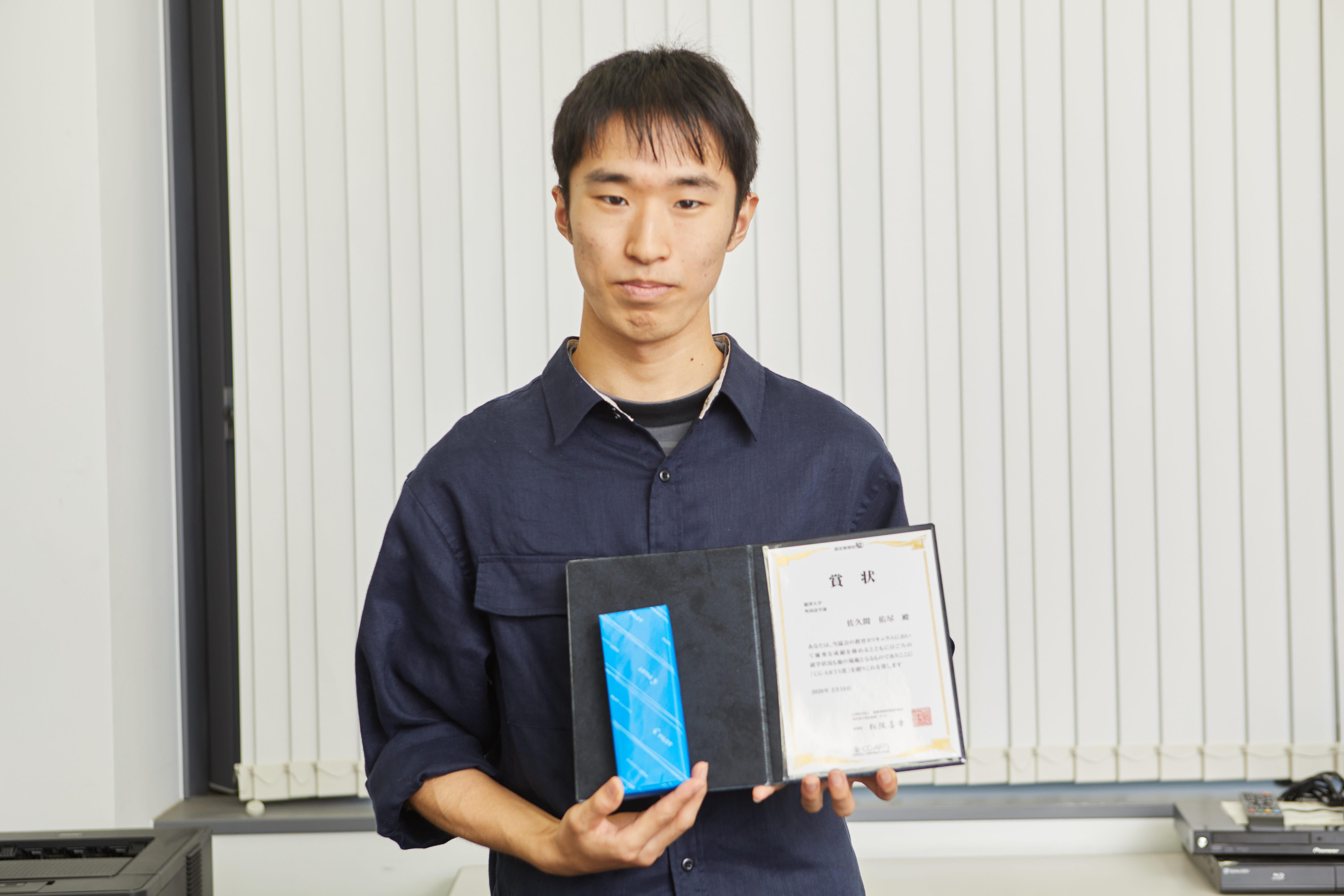 【学生の活躍】外国語学部の佐久間さんがCG-ARTS賞を受賞!