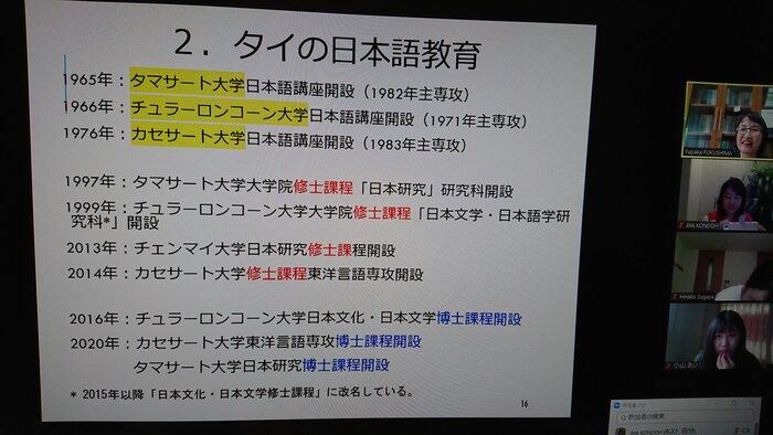 サムネ画像.JPGのサムネイル画像