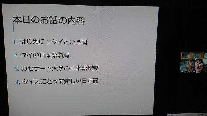 DSC_0253.JPGのサムネイル画像