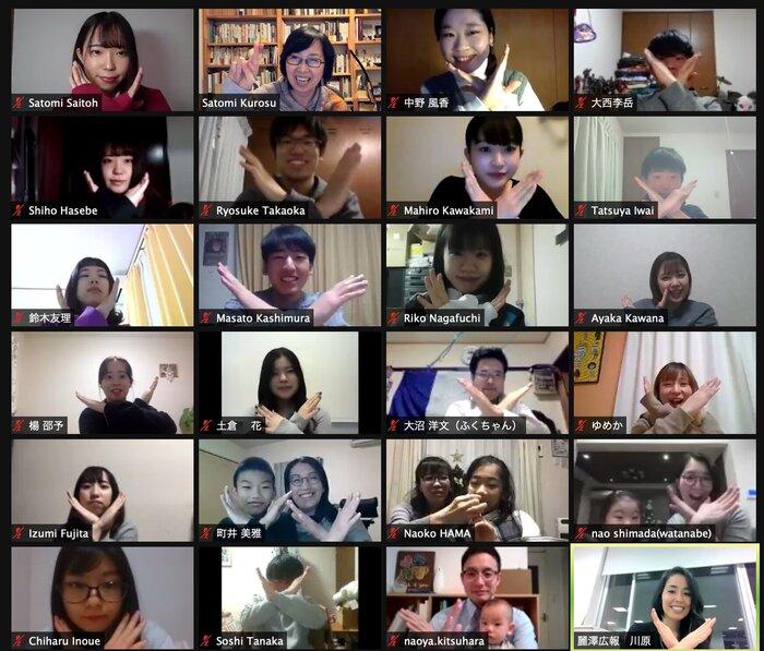 【開催報告】黒須ゼミ オンラインオープンゼミを開催