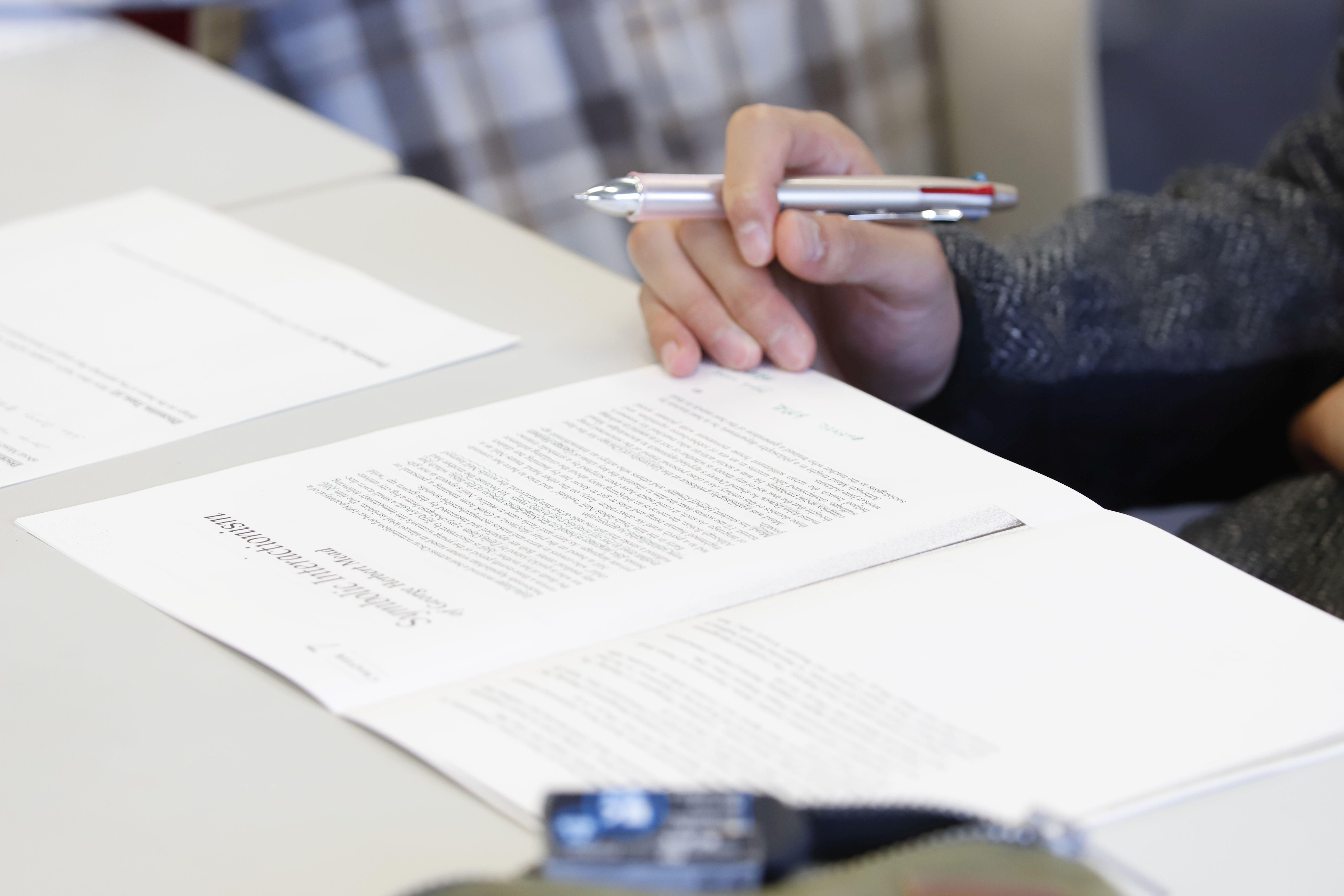 【重要】新型コロナウイルス感染症対策に伴う本学入学試験への対応について