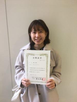 経済学部2年生、宅地建物取引士資格試験に合格