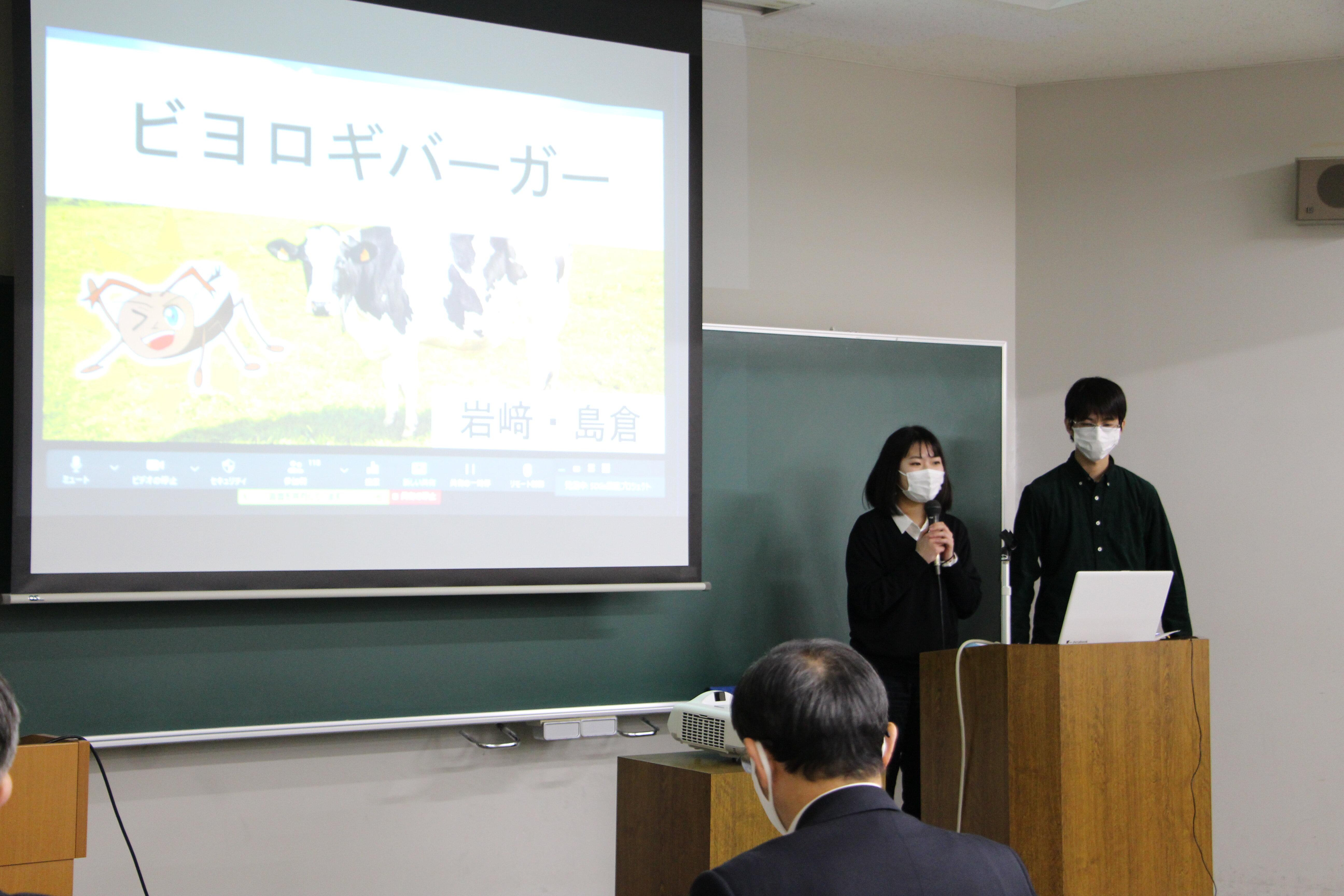 【開催報告】SDGsフォーラム2020学生プレゼンコンテスト
