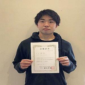 【学生の活躍】経済学部3年生、宅地建物取引士資格試験に合格
