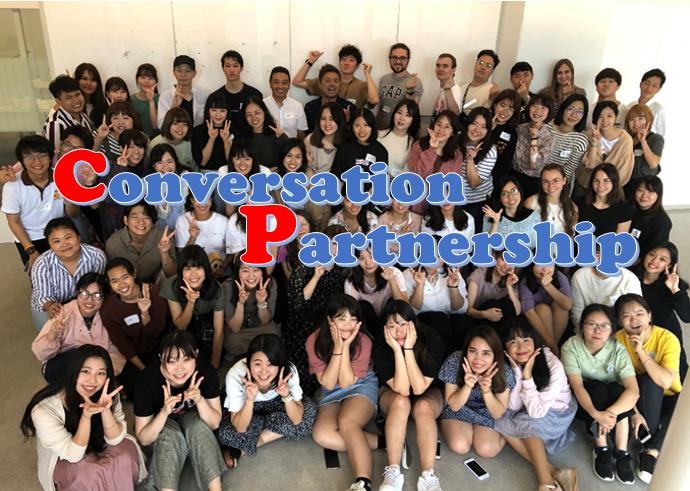 【開催報告】第7期 Online Conversation Partnership 始動