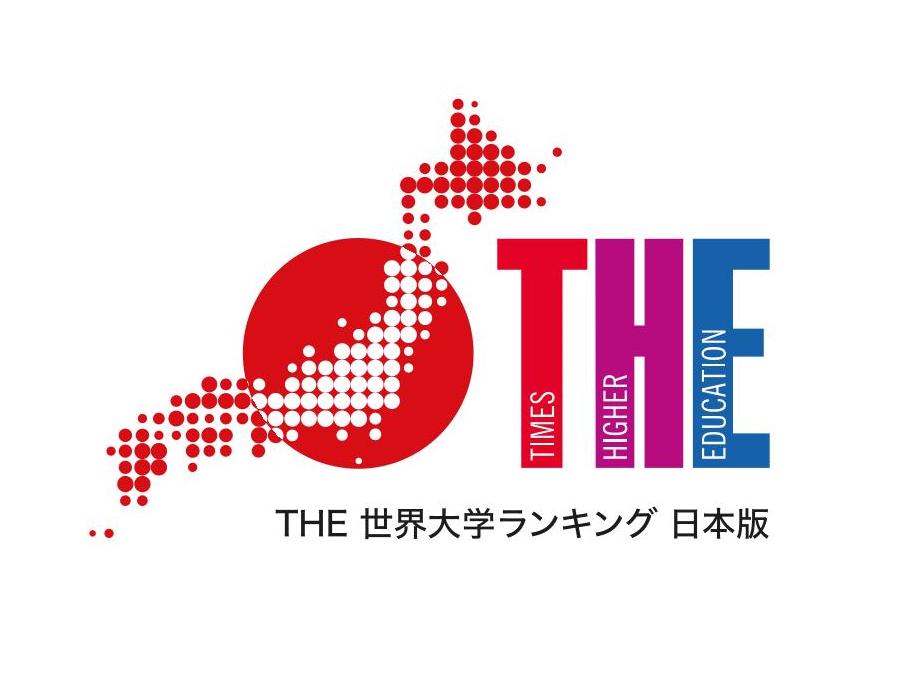【世界大学ランキング日本版2021】総合ランキング(千葉県私大)2位、国際性ランキング(千葉県)1位を獲得