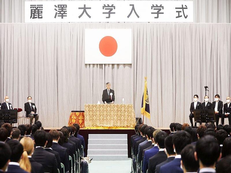 【開催報告】2021年度 麗澤大学入学式を挙行