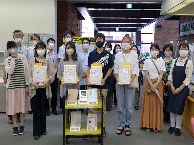 【開催報告】大学図書館「2021年度 書評コンテスト表彰式」を開催