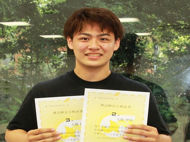 【学生の活躍】AI・ビジネス専攻の1年生、簿記「3級」「2級」に合格!