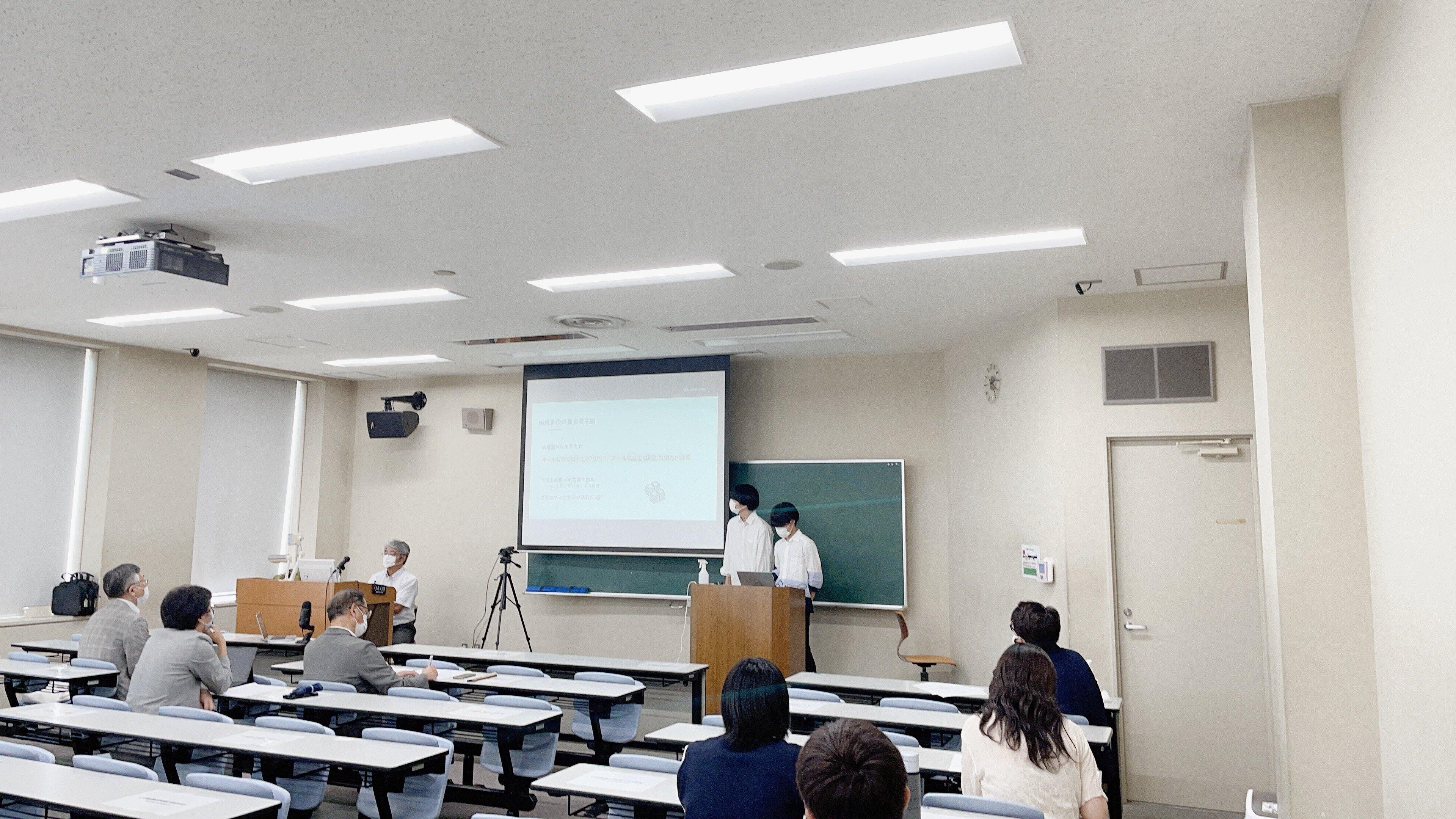 【開催報告】SDGs2021 高校生ソーシャル・アイディアコンテスト
