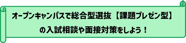 ★★オーキャン.png