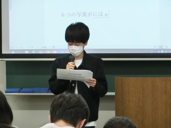 英語教授法セミナー③.png