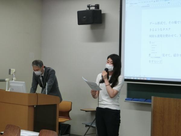 英語教授法セミナー④.png