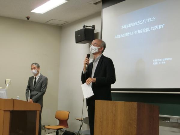 英語教授法セミナー⑤.png