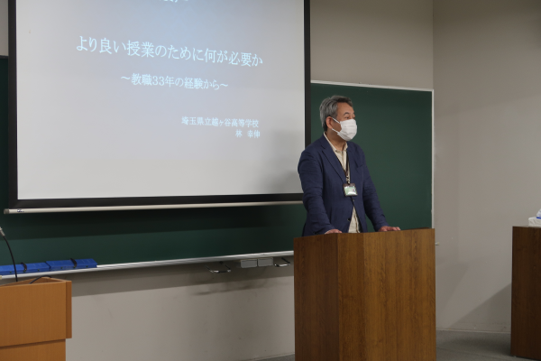 英語教授法セミナー①.png